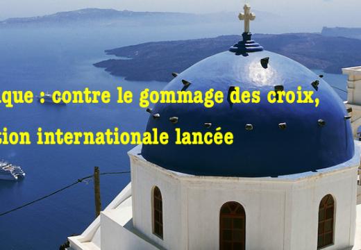 """Yaourt """"grec"""" et croix : une pétition internationale lancée en Belgique"""