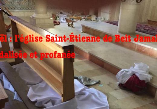 Israël : l'église Saint-Étienne profanée et vandalisée à Beit Jamal