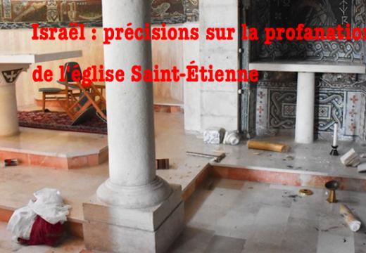 Israël : précisions sur la profanation de l'église Saint-Étienne