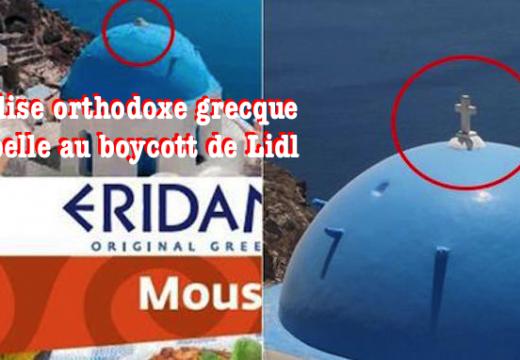 L'Église orthodoxe grecque invite au boycott de Lidl