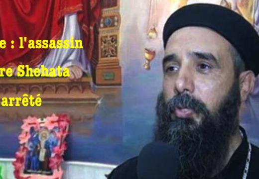 Égypte : l'assassin du Père Shehata arrêté