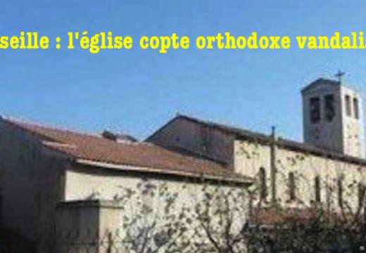 Marseille : dégradations et tentative d'incendie à l'église copte orthodoxe
