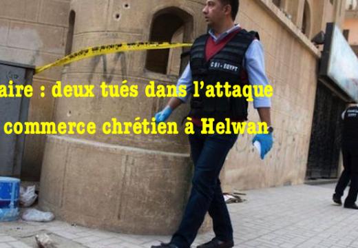 Le Caire : deux morts dans l'attaque d'un magasin chrétien à Helwan