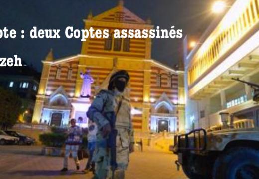Égypte : deux Coptes abattus à Gizeh